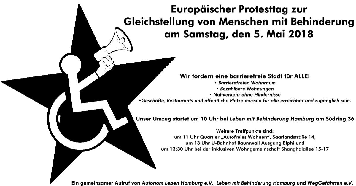 Link_Aktionstag Europäischer Protesttag zur Gleichstellung von Menschen mit Behinderung am Samstag, den 5. Mai 2018